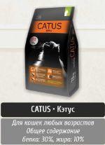 Корм премиум-класса для кошек всех возрастов Natural Born Catus 7,5кг Catus 7,5кг