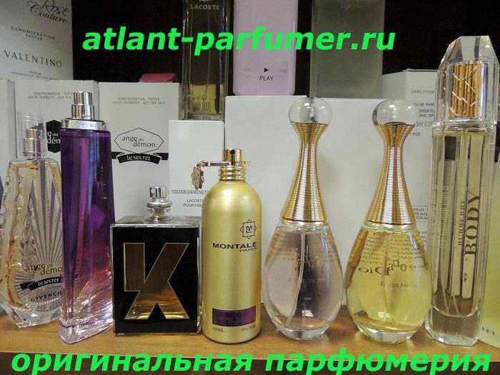 Косметика парфюмерия оптом от производителей