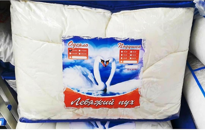 """Одеяло """"роза"""" (зима) ткань тик(хлопок 100%) наполнитель лебяжий пух"""