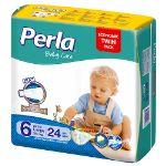 Подгузники PERLA премиум класс