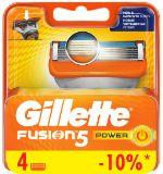 кассеты для бритья оптом