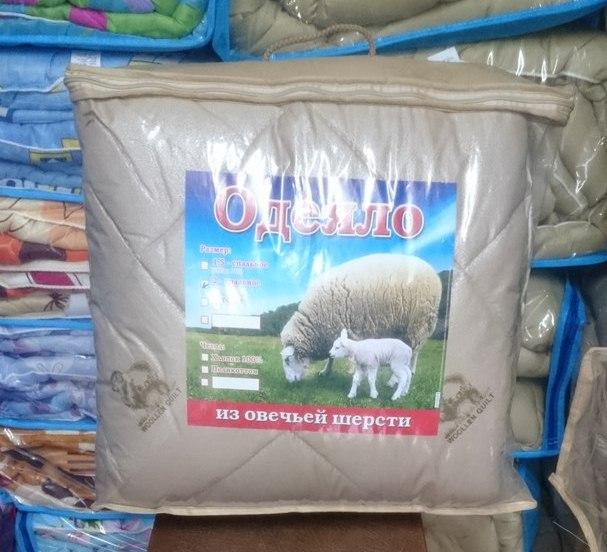 Одеяло - овечья шерсть( 150, 300, 400 гр)                  140х205, 172х205, 200х220, 220х240,                  ткань тик