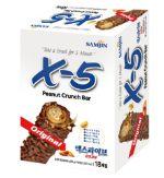 Хрустящие шоколадные батончики с арахисом X-5, X-5 Peanut Crunch Bar/ 36г