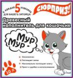 древесный наполнитель для кошачьих туалетов