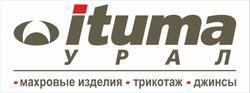 Итума-Урал – текстильная продукция из натурального хлопка