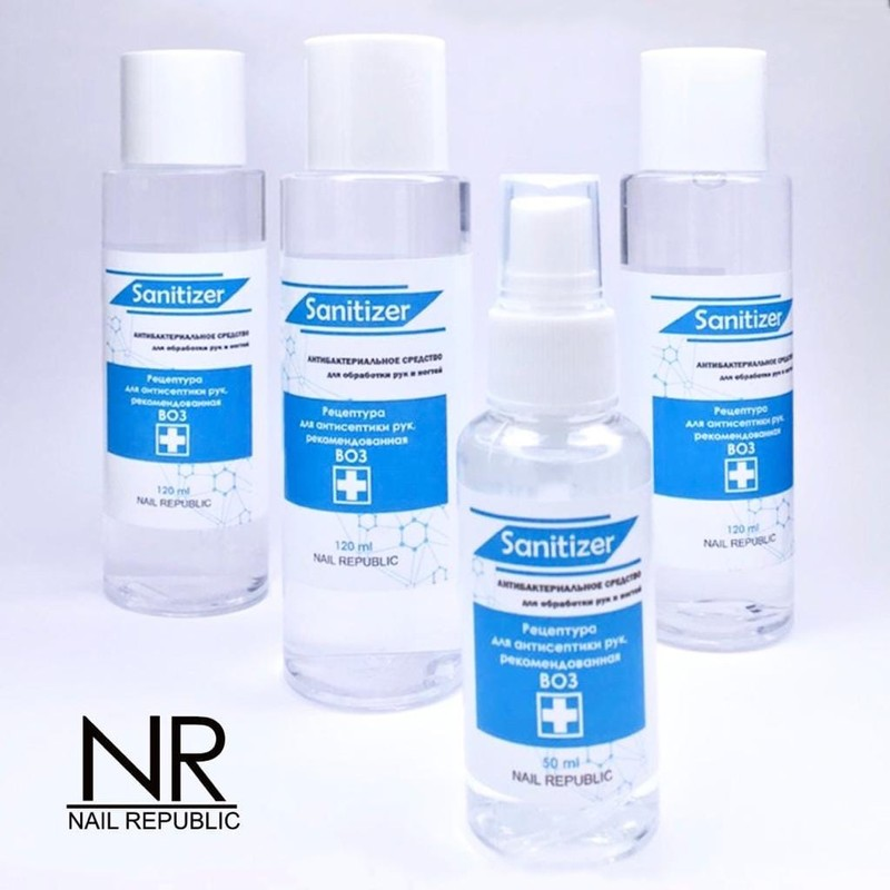 Антибактериальное средство для обработки рук и ногтей Sanitizer