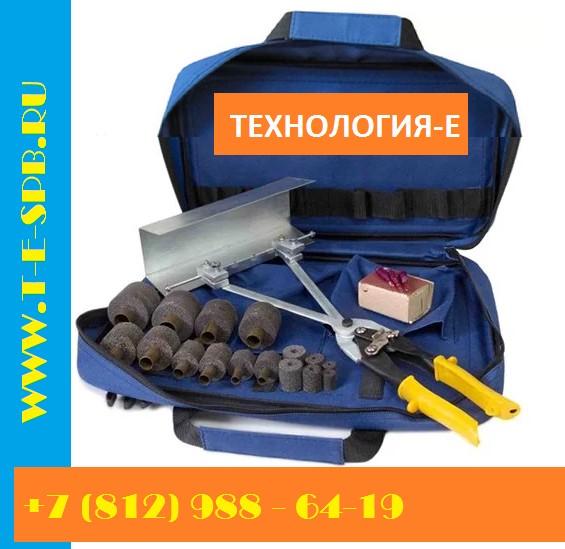 ХимЗавод термопатрон пас 185
