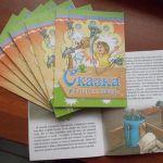 Детская писательница из Бердска выпустила новую книгу