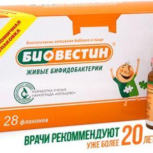 Жидкие пробиотики нового поколения.