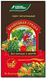 Плодородный грунт для рассады и цветов