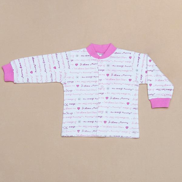 Детская одежда бишкек оптом