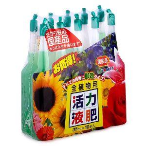 Удобрение минеральное для активизации роста и цветения декоративных растений всех видов