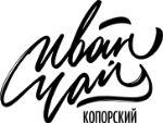 ферментированный Копорский Иван-чай