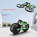 Мотоцикл-дрон (2 в 1) квадрокоптер