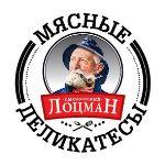 Смоленский Лоцман — производство мясных деликатесов