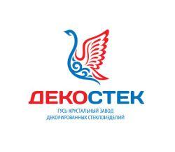 Гусь-Хрустальный завод Декостек — производитель декорированной посуды из стекла