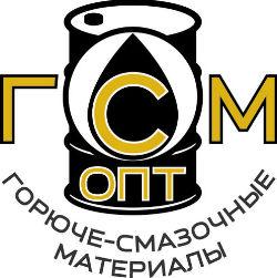 ГСМ-Опт — моторное масло, смазки, антифриз, оптом в бочках
