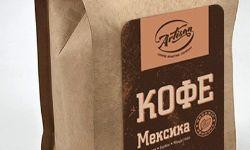 Производство зернового обжаренного кофе