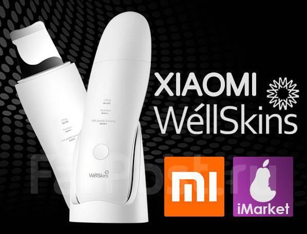 Аппарат ультразвуковой чистки лица Xiaomi WellSkins Scrubber.