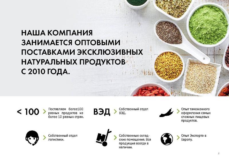 Компания Транскэроб-Рус