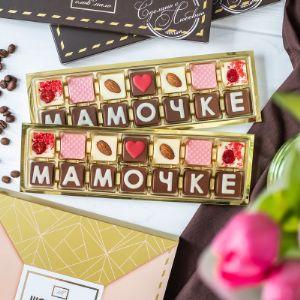 Подарочный набор из 14 шоколадных конфет
