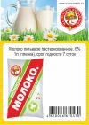 Калужская молочная компания официальный сайт joomla создание форума на сайте