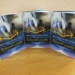 Зинаида Королева опубликовала новую книгу
