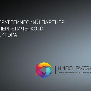 Реакторы сглаживающие СРОС Реакторы фильтровые РФОС Реакторы фильтровые ФРОС Реакторы сглаживающие РСС