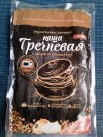 продам консервы мясорастительные оптом, производство Беларусь
