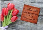 Деревянные открытки— Валентинки