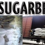 Цены на сахар в мае 2019 года