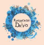инновационная крымская косметика