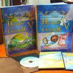 Новые сказки V. Вышли диски и книги