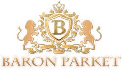 Барон паркет — напольные покрытия оптом и в розницу