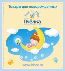 Счастливая пчелка — качественные товары для новорожденных пр-ва Россия