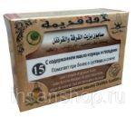 Косметические мыла Dakka Kadima №15, масла корицы и гвоздики 100гр