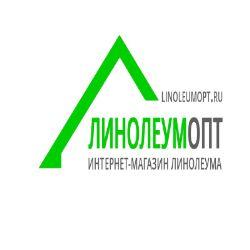 ЛинолеумОпт — линолеум оптом от завода-производителя