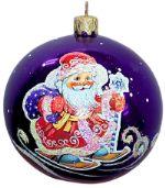 Ёлочный шар Дедушка Мороз