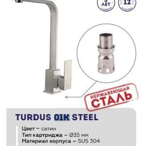 Смеситель для кухни TURDUS серия steel 01K