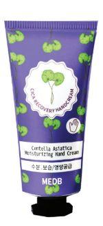Med B Cica Recovery Hand Cream— Крем для рук с экстрактом центеллы