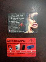 парфюм, косметика, часы, мобильные аксессуары