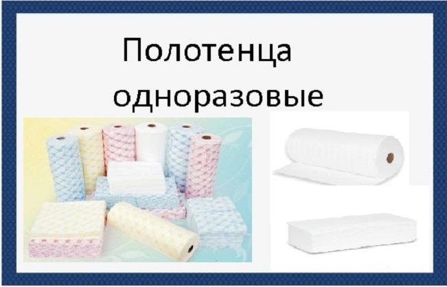 Косметика из белоруссии купить оптом самые низкие цены мини набор косметики для путешествий купить