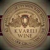 Кварельский погреб — грузинское вино