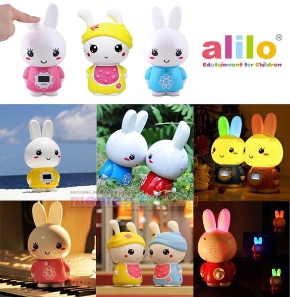 Музыкальные зайчики Alilo. Alilo - это семья зайцев с функцией цифровых медиа-плееров для детей всех возрастов. Истинное украшение детской комнаты! Зайка умеет проигрывать музыку и читать сказки. Встроенная флешка позволяет перезаписывать контент. Высочайшее качество звука!