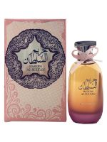 Ard al Zaafaran / Арабская парфюмерная вода Ард Аль Заафаран