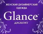 Glance дисконт — женская дизайнерская одежда по низким ценам