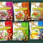 Сухарики. Сухарики с различными вкусами