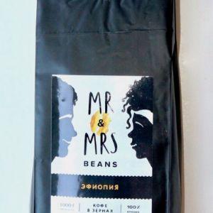 Кофе натуральный жаренный в зернах, средне обжаренный, 100% Арабика из Эфиопии упаковка 500гр и 1000 гр