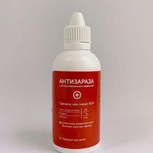 Антисептик 100 мл, увлажняет кожу и имеет приятный запах эвкалипта