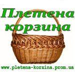 Плетена корзина — изделия из лозы